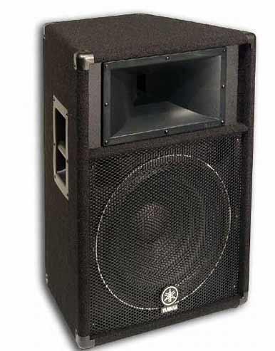 Yamaha S Iv Speakers Price
