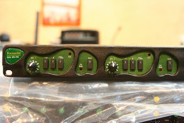 Focusrite Dual Mic Pre Green - Wikizic